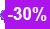 Скидка - 30%