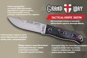 Нож нескладной 2657 M