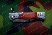 Нож выкидной AK-47