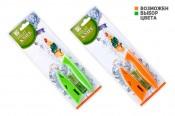 Ножи для очистки НК-5 (микс)